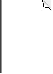 【第三届南海伟德手机网址奖获奖作品】李孟伦:诗集《太阳风》
