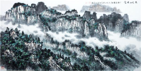 《太行山烟云》136X68cm