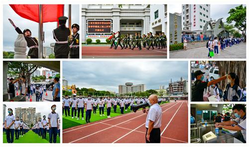 91-《我们开学了!》刘世平