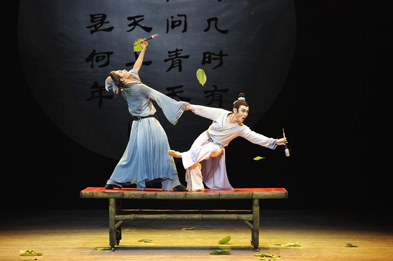 原创民族舞剧《东坡海南》在国家大剧院上演
