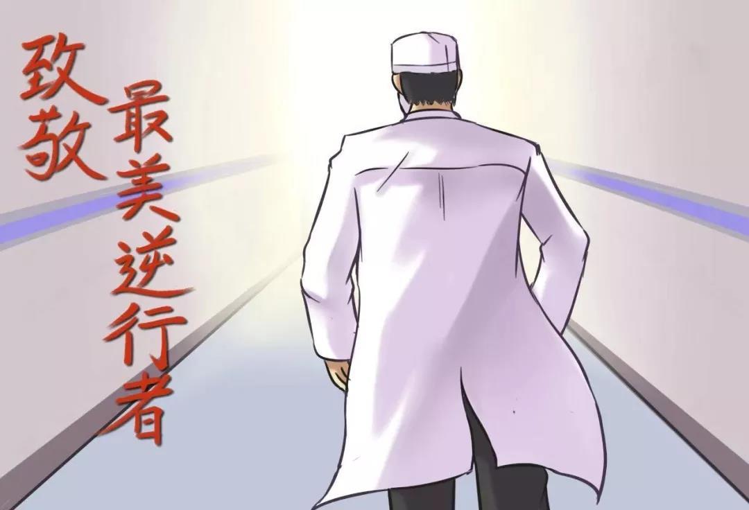 """海南方言诗朗诵MV《我看到了》——献给最美""""逆行者"""""""