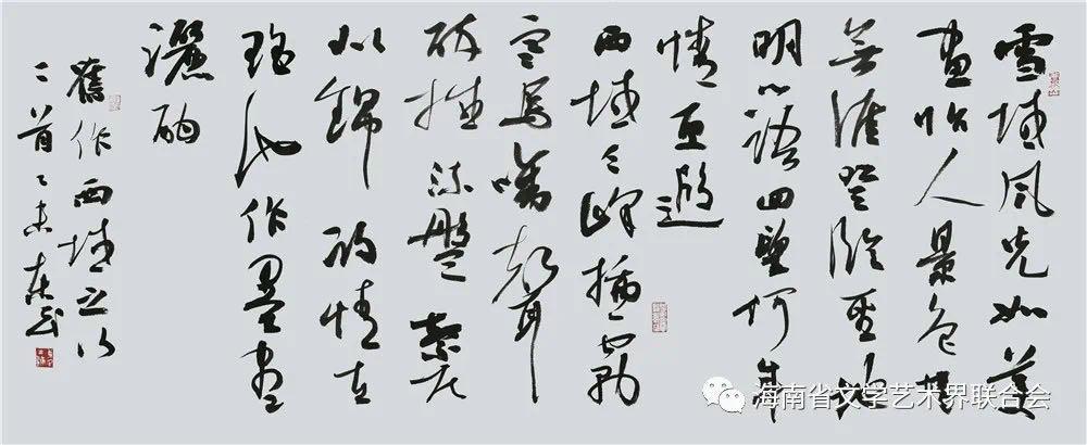 吴东民:再谈新时代的书法创作